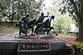 Wushe Incident Memorial Statue,taken by cjc tw.jpg