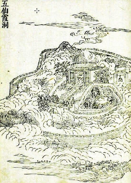 Wuxian Xiadong