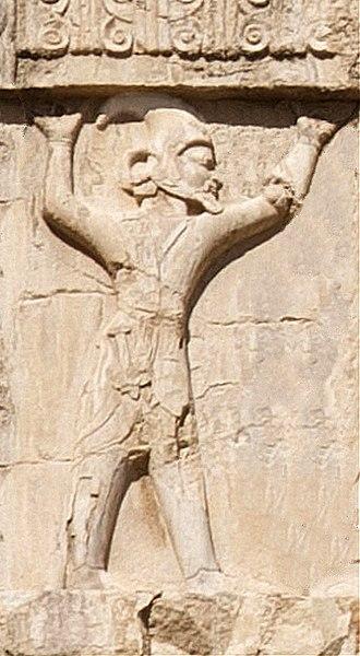 Skunkha - Image: Xerxes tomb Saka Trigraxauda