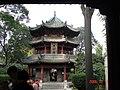 Xi'an Great Mosque (9912050546).jpg