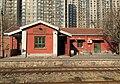 Xihuangcun Railway Station (20171225133847).jpg