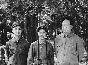 Hou Bo - Xu Xiaobing, Hou Bo, Mao Zedong    Fragrant Hills 1949