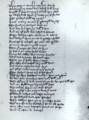 Yale University Library MS 365 Folio 33r.png