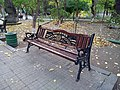Yerevan - City bench in English Park (2018).jpg