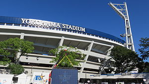 Yokohama-stadium-2014-08-19.jpeg