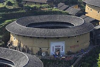 Chuxi Tulou cluster - Image: Yongding Chuxi 2013.10.03 09 26 50