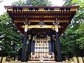 Yotoku-in Tamaya 2015b.jpg