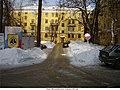Zavod Mayak, Kirov, Kirovskaya oblast', Russia - panoramio (2).jpg