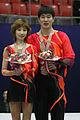 Zhang Dan & Zhang Hao Podium 2008 4CC.jpg