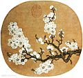 Zhao Chang. A Branch of Apricot. National Palace Museum, Beijing.jpg