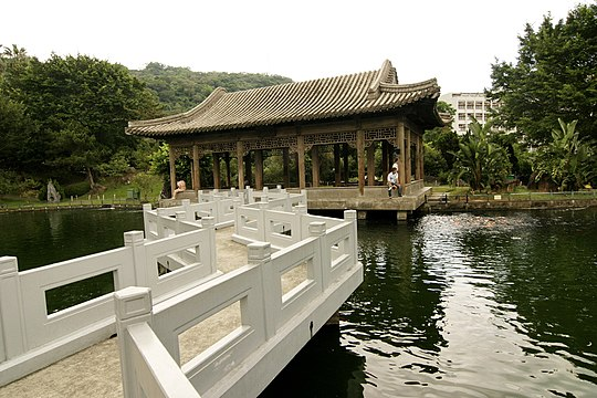 Zhishan Garden at the National Palace Museum