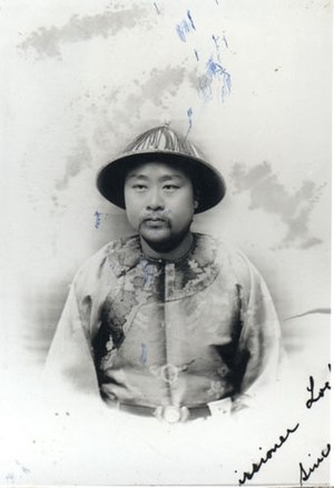 Yaohua High School - Zhuang Lefeng, founder of the school