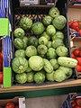 Zucchine - panoramio.jpg