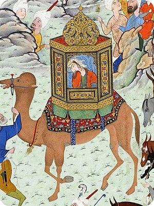 Haft Awrang - Zulaykha Enters the Capital of Egypt