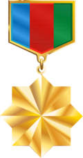 &quotQızıl Ulduz&quot medalı - National Hero of Azerbaijan