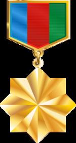 """Qızıl Ulduz"" medalı.png"