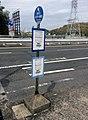 ÆON MALL Kuwana entrance bus stop.JPG