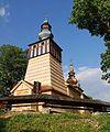 Świątkowa Mała, cerkiew, widok od strony zachodniej.jpg