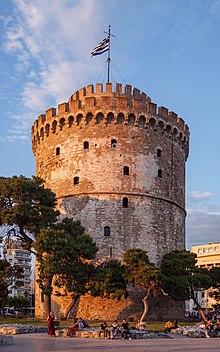 Λευκός Πύργος 4014.jpg