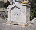 Οθωμανική Κρήνη Χαλκίδα 2609.jpg