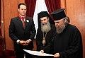 Περιοδεία ΥΠΕΞ, κ. Δ. Δρούτσα, στη Μέση Ανατολή Ιεροσόλυμα - Foreign Minister, Mr. D. Droutsas Tours Middle East Jerusalem (17.10.2010) (5093599622).jpg