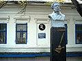 Аксайская почтовая станция, где останавливался А.С.Пушкин 1.JPG