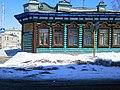 Аптека Лебедькова (Стерлитамак, улица Карла Маркса, 104).jpg