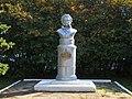 Аткарск Памятник А. С. Пушкину 18 сентября 2017.jpg