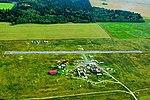 Аэродром Сельцо.jpg
