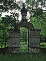 Боковые ворота.JPG