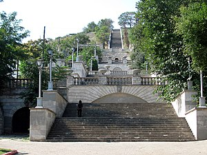 Mount Mithridat - The Great Mithridates Staircase up Mount Mithridat.