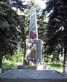 Братская могила у ДК Железнодорожников, Славянск.jpg