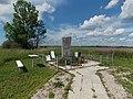 Братское захоронение в деревне Русыня 1.jpg