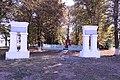Братська могила в с. Яблучне вул. Чапаєва.jpg