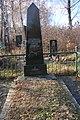 Братська могила радянських воїнів. с. В.Горбаша 01.JPG
