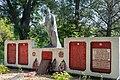 Братська могила радянських воїнів Південного і Південно-Західного фронтів 1.jpg