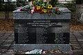 Братська могила 155 воїнів IMG 3561.jpg