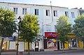 Будинок по вулиці Проскурівській, 1 у Хмельницькому.jpg