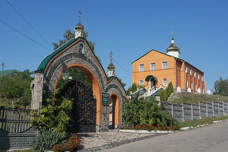 Будівлі Миколаївського монастиря, Богуслав. Фото від Kiyanka, вільна ліцензія cc by-sa 4.0
