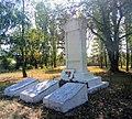 Вельбівка. Пам'ятник землякам.jpg