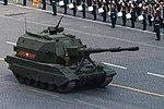 Военный парад на Красной площади 9 мая 2016 г. 0500 11.jpg