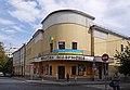 Вул. Леся Курбаса, 3 Театр ім. С. Монюшка P1300614.jpg