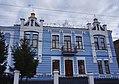 Вінниця (350) вул. Пушкіна, 11.jpg