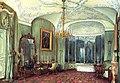 Гау. Ванная Александры Фёдоровны. 1877.jpg