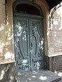 Дверь особняка Федора Сатова в Саратове.jpg