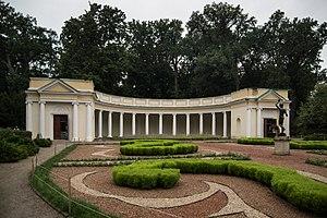 Arboretum Oleksandriya - Image: Державний дендрологічний парк «Олександрія» НАН України 5