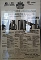 Дзяржаўны музей гісторыі тэатральнай і музычнай культуры Рэспублікі Беларусь 9.JPG