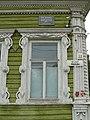 Дом Засецких (Иваницкого) . Наличник.JPG