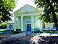 Дом Культуры. Библиотека. Поселок Осинки Самарская область.jpg