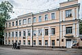 Дом губернатора Смоленск.jpg